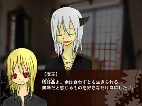 死神のKISS Game Screen Shot3