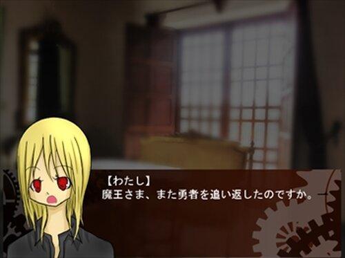 死神のKISS Game Screen Shot4