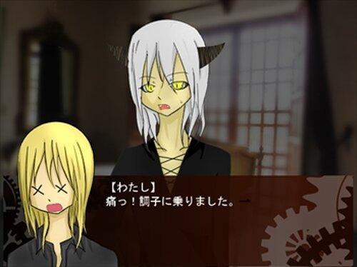 死神のKISS Game Screen Shot5
