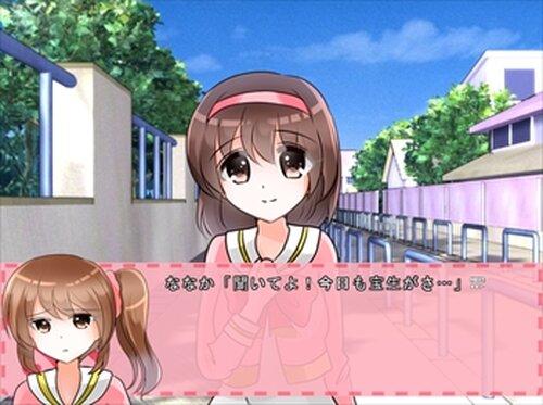 絶対天使☆ラブキュート Game Screen Shot3