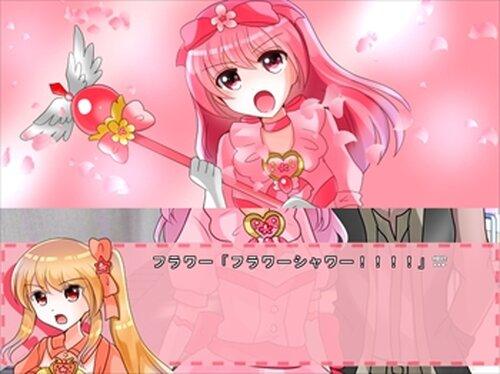 絶対天使☆ラブキュート Game Screen Shot4