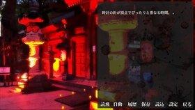時ヲ刻ムハ怪奇ナリ Game Screen Shot2