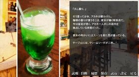 時ヲ刻ムハ怪奇ナリ Game Screen Shot4