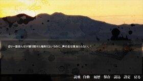 時ヲ刻ムハ怪奇ナリ Game Screen Shot5