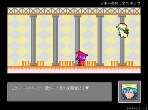 ワンマンストレス Game Screen Shots