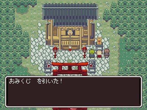 ヒノモト奇譚 Game Screen Shot1
