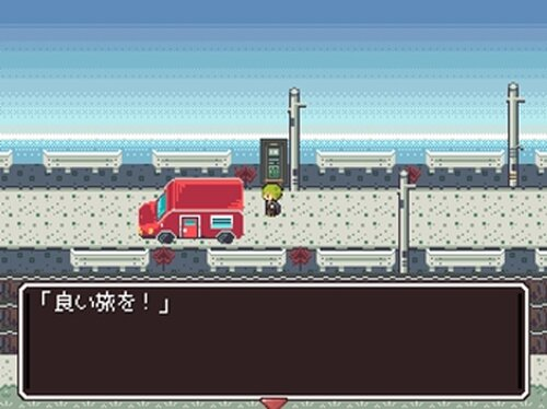 ヒノモト奇譚 Game Screen Shot2