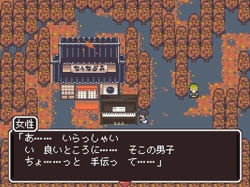 ヒノモト奇譚 Game Screen Shot4