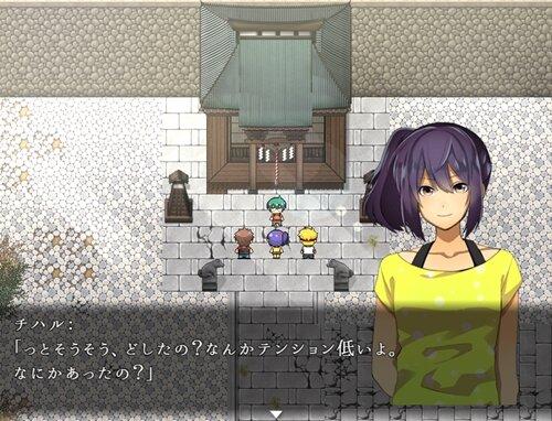 ひもろぎのうた Game Screen Shot1