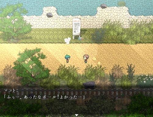 ひもろぎのうた Game Screen Shot4