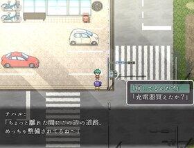 ひもろぎのうた Game Screen Shot5