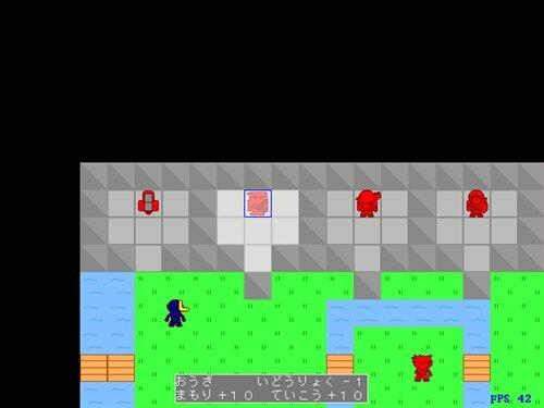 こっぽうしの冒険 Game Screen Shot1