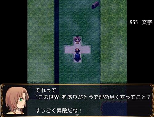 エレフラル Game Screen Shot1