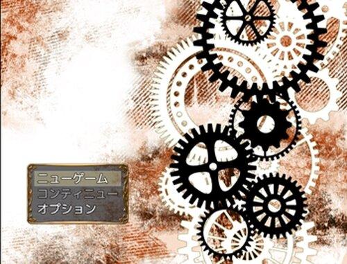 エレフラル Game Screen Shot2