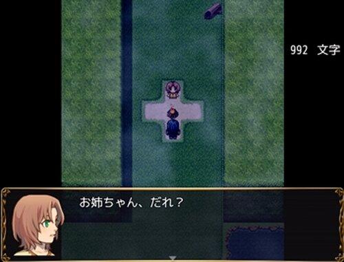 エレフラル Game Screen Shot3