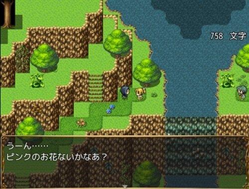エレフラル Game Screen Shot4