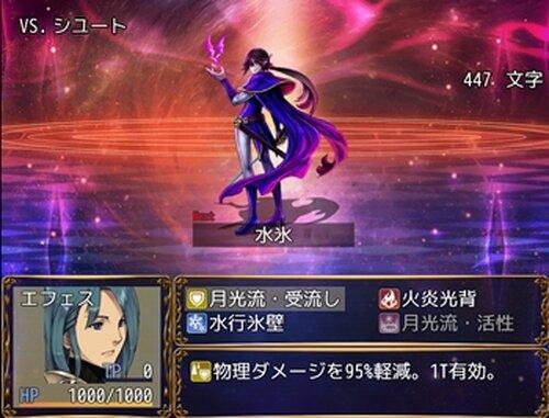 エレフラル Game Screen Shot5