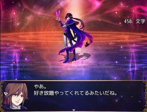 エレフラル Game Screen Shots
