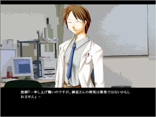 call pure pain Game Screen Shot3