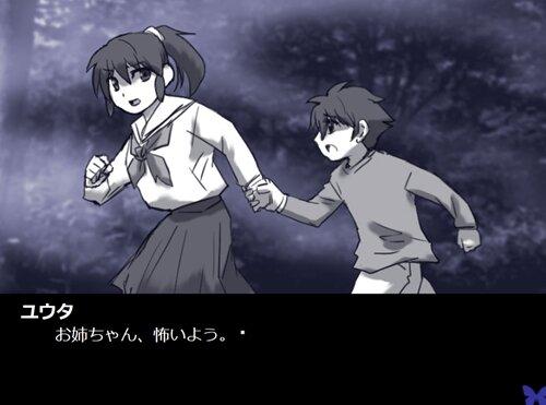 闇の森の少女 Game Screen Shot1