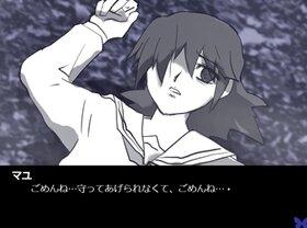 闇の森の少女 Game Screen Shot5