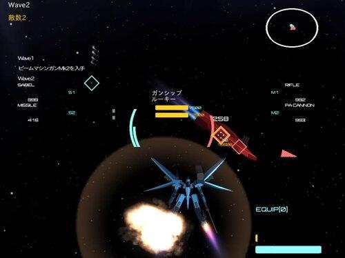 Space Robo Simulator(Ver0.6.0) Game Screen Shot