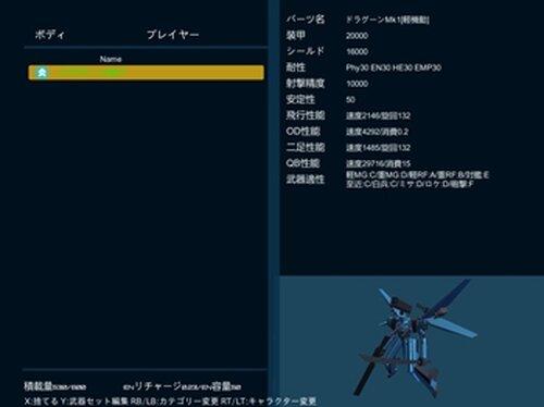 Space Robo Simulator(Ver0.6.0) Game Screen Shot2