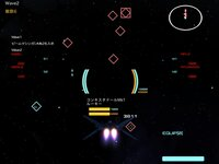 Space Robo Simulator(Ver0.10)