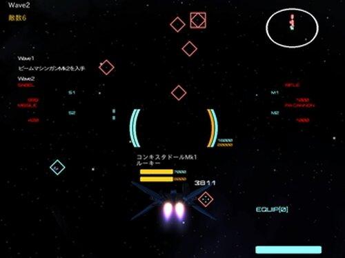 Space Robo Simulator(Ver0.6.0) Game Screen Shots