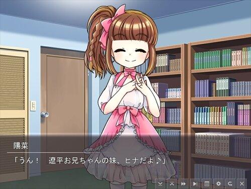 かげろうに咲く花 Game Screen Shot1