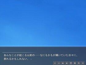 かげろうに咲く花 Game Screen Shot2