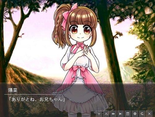 かげろうに咲く花 Game Screen Shot5