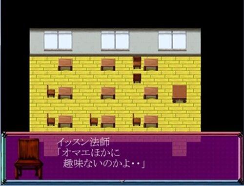 いすちぇあいす Game Screen Shot2