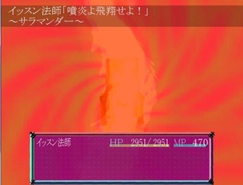 いすちぇあいす Game Screen Shot3