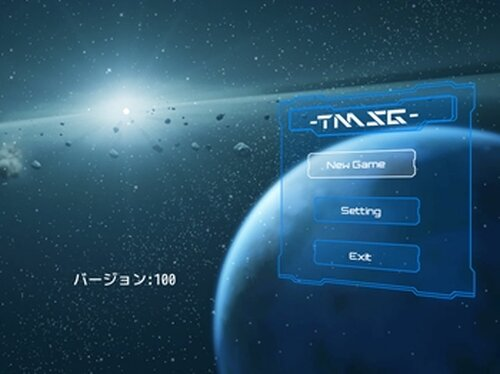 TMSG Game Screen Shot2
