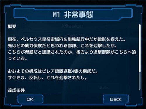 TMSG Game Screen Shot3
