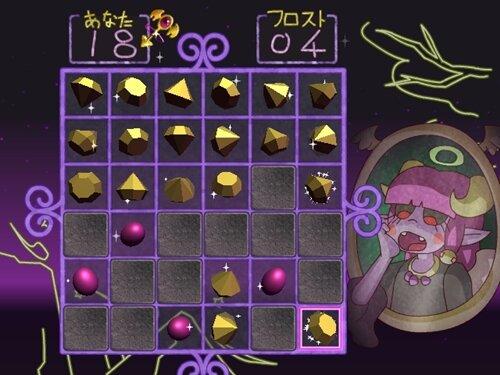 メモリィナ Game Screen Shot
