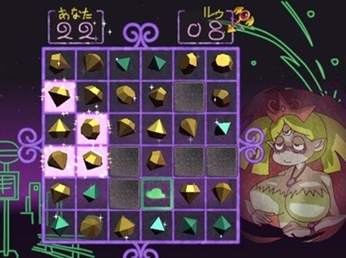 メモリィナ Game Screen Shot3