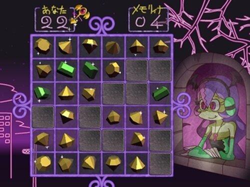 メモリィナ Game Screen Shots
