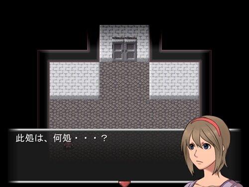 忘却の思い出 Game Screen Shot1
