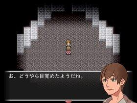 忘却の思い出 Game Screen Shot3