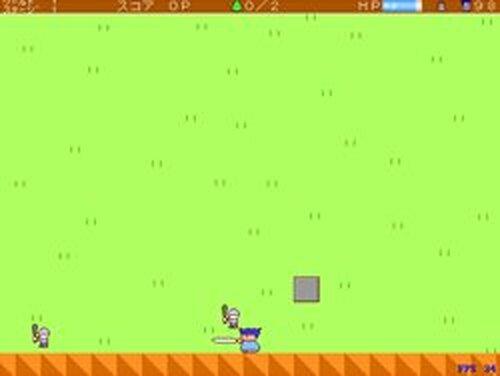ユシーヤの旅 前編 Game Screen Shots