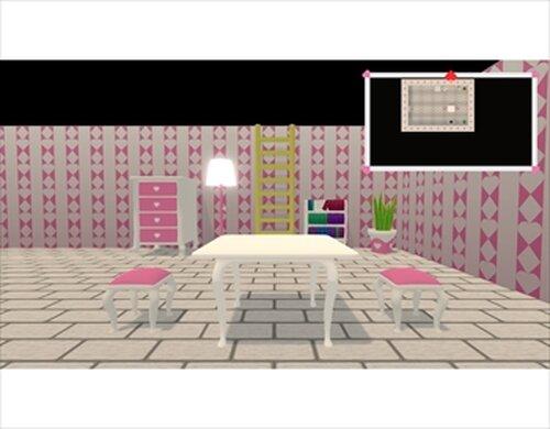 かぐあつめ64 Game Screen Shots