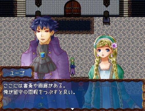 奇譚の青にねむる Game Screen Shot1