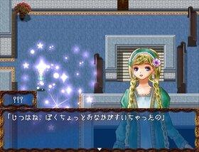 奇譚の青にねむる Game Screen Shot2