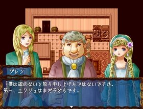 奇譚の青にねむる Game Screen Shot3