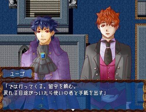 奇譚の青にねむる Game Screen Shot4