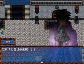 奇譚の青にねむる Game Screen Shot5