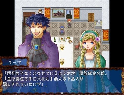 奇譚の青にねむる Game Screen Shots