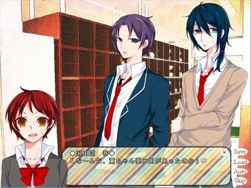 すれ違いチョコレート (システムリメイク版) Game Screen Shot1